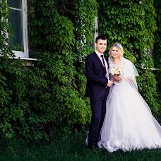 Wedding photographer Ivan Mischuk (77MiV77). Photo of 05.01.2018