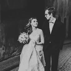 Wedding photographer Dmitriy Ryzhov (479739037). Photo of 20.05.2017