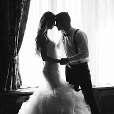 Wedding photographer Marketa Novak (MarketaNovak). Photo of 10.11.2016