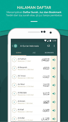 Al Quran Indonesia screenshot 3