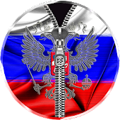 Russia Flag Zipper Lock Screen