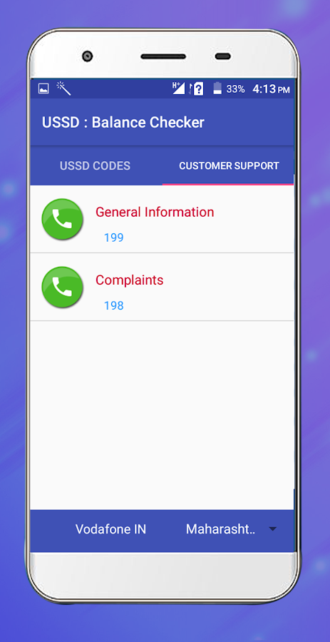 USSD : Mobile Balance Checker- screenshot