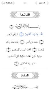Alquran Alkareem - náhled