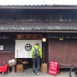 京都果子燒