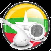 Radio Myanmar (Burma) 📻🇲🇲