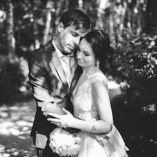 Wedding photographer Bogdan Kharchenko (Sket4). Photo of 28.08.2018