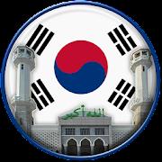 Prayer Times South Korea 2018