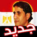 أحمد شيبه icon