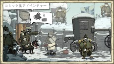 Valiant Hearts: The Great Warのおすすめ画像3