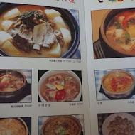 滿滿韓國料亭