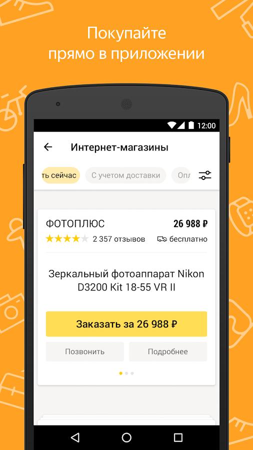 интернет казино онлайн русское казино