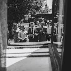 Wedding photographer Artem Minokhov (Minokhov). Photo of 08.12.2018