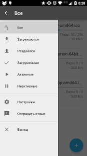CatTorrent - Торрент Клиент Screenshot