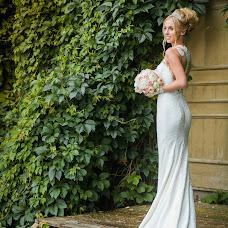 Wedding photographer Irina Mischenko (IrinaMischenco). Photo of 30.07.2016