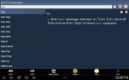 english to thai dictionary app