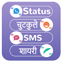 Status Joke Hindi Picture Edit APK