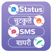 Status Joke Hindi Picture Edit