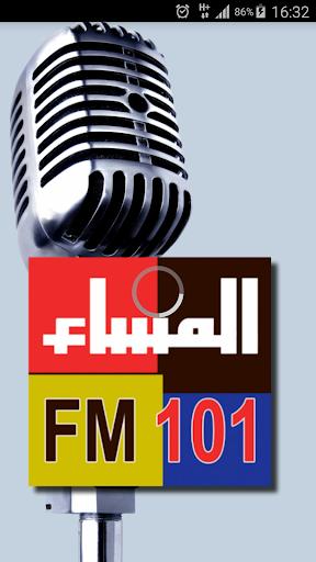 Almasaa Radio