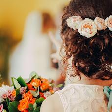 Wedding photographer Liliana Morozova (liliana). Photo of 03.09.2016