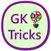 GK Tricks 2017 Only For You