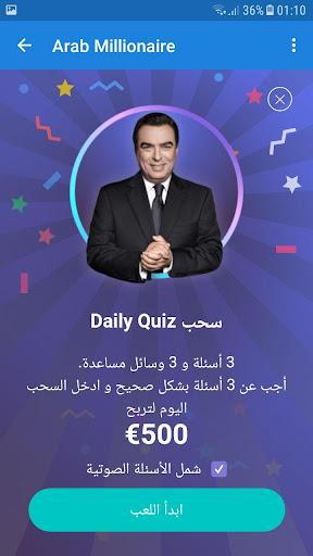 u0645u0644u064au0648u0646u064au0631 u0627u0644u0639u0631u0628 - Arab Millionaire  screenshots EasyGameCheats.pro 2