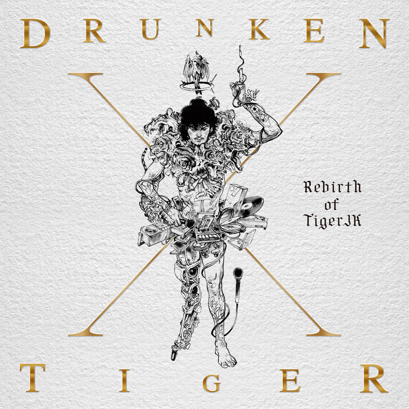 Drunken_Tiger_X_-_Rebirth_of_Tiger_JK_album_cover