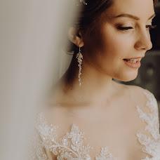 Wedding photographer Elena Eremina (2lenz). Photo of 17.11.2018