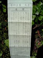 Photo: 国上寺。おみくじを引く習慣はないけど、おみくじ付きの可愛い鈴を売ってて、鈴めあてで買ってみたら。生まれて初めてかも?きっと多めに入ってたんだろうけど。
