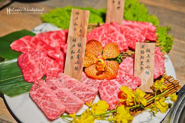 脂板前炭火燒肉♥台中最強燒肉!神戶和牛、桂丁雞、難得每一道都銷魂美味~♥Livia's Wonderland薇笑樂園