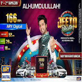 Jeeto Pakistan ARY Digital