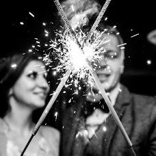 Wedding photographer Mariya Pivtorak (Pivta). Photo of 26.11.2018