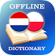 Dutch-Polish Dictionary