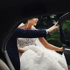 ช่างภาพงานแต่งงาน Olexiy Syrotkin (lsyrotkin) ภาพเมื่อ 25.09.2017