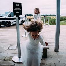 Wedding photographer Eva Skolkina (Evadeneuve88). Photo of 17.12.2017
