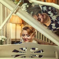 Wedding photographer Marina Fateeva (FATEEVA). Photo of 14.10.2016