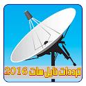 ترددات نايل سات 2016 icon