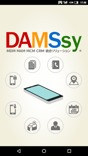 DAMSsy 3.11.1 Windows u7528 1