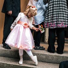 Wedding photographer Mikhail Miloslavskiy (Studio-Blick). Photo of 04.12.2018