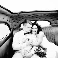 Wedding photographer Lina Malina (LinaMmmalina). Photo of 05.11.2014