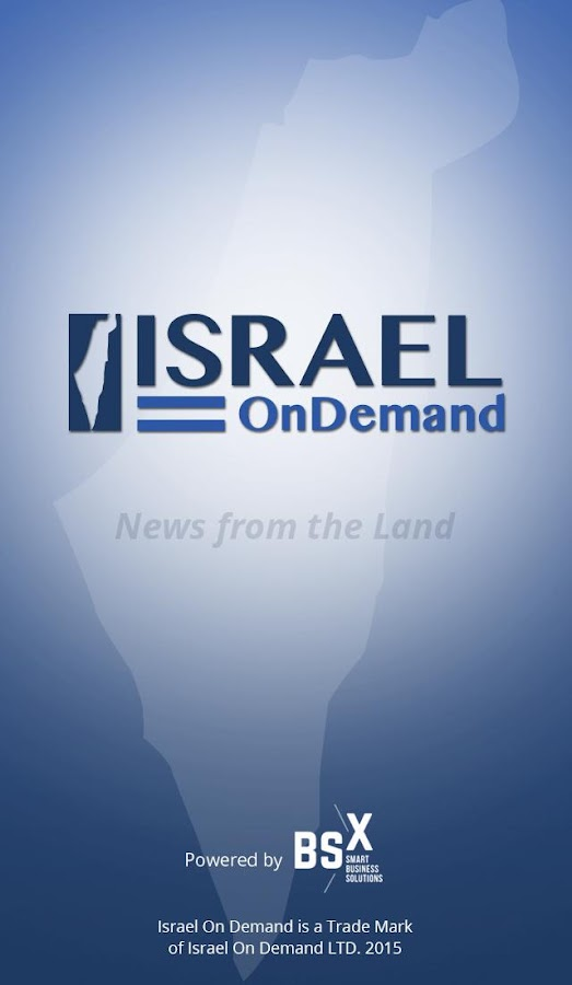 Israel On Demand- screenshot