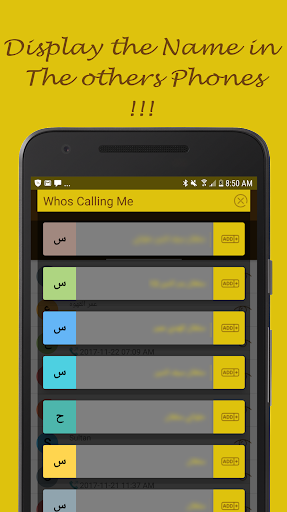 Who's Calling Me KSA 2.7 screenshots 5