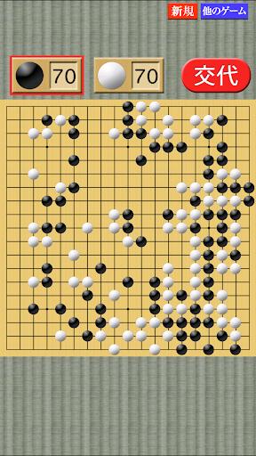 玩棋類遊戲App|どこでも囲碁(いご)〜初心者も安心・操作しやすい囲碁盤〜免費|APP試玩