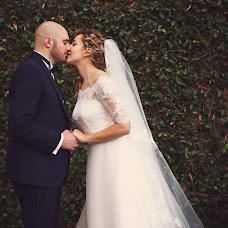 Wedding photographer Uta Theile (theile). Photo of 15.02.2018