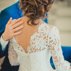 Wedding photographer Yuliya Kurkova (Kurkova). Photo of 08.11.2015