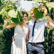 Wedding photographer Sergey Petrenko (Photographer-SP). Photo of 07.06.2017