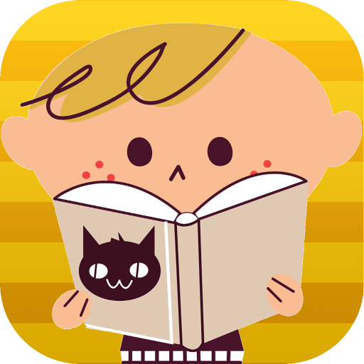 おやすみ前のおすすめ絵本読み聞かせ【黄ラベル】 書籍 App LOGO-硬是要APP