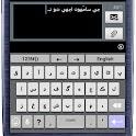 Sindhi Language Pack icon