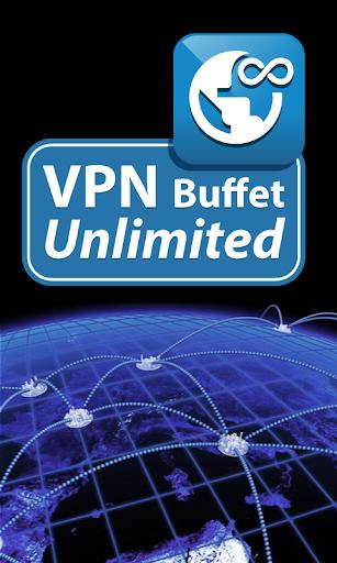 VPN 뷔페 무제한