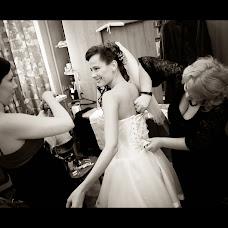 Wedding photographer Larisa Moiseeva (PicaPica). Photo of 02.04.2015