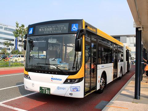 西日本鉄道 福岡都心連節バス 0101 博多港国際ターミナルにて